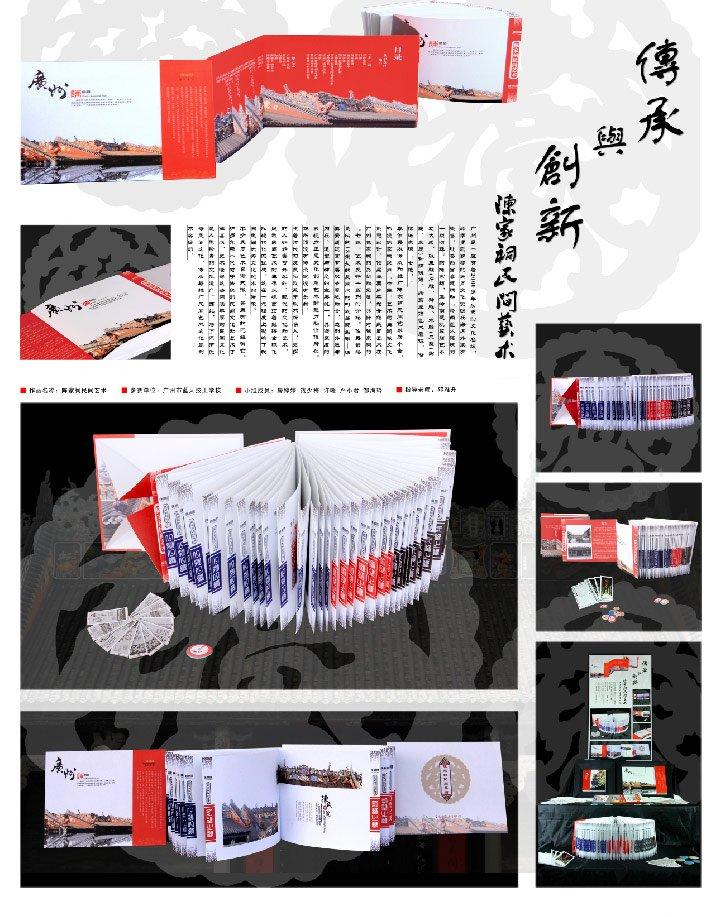 广告终端促销设 计,品牌包装设计,网页美工设计,海报招贴设计,广告